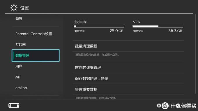 重返游戏:Nintendo Switch 7.0.0中文系统更新,终于来了