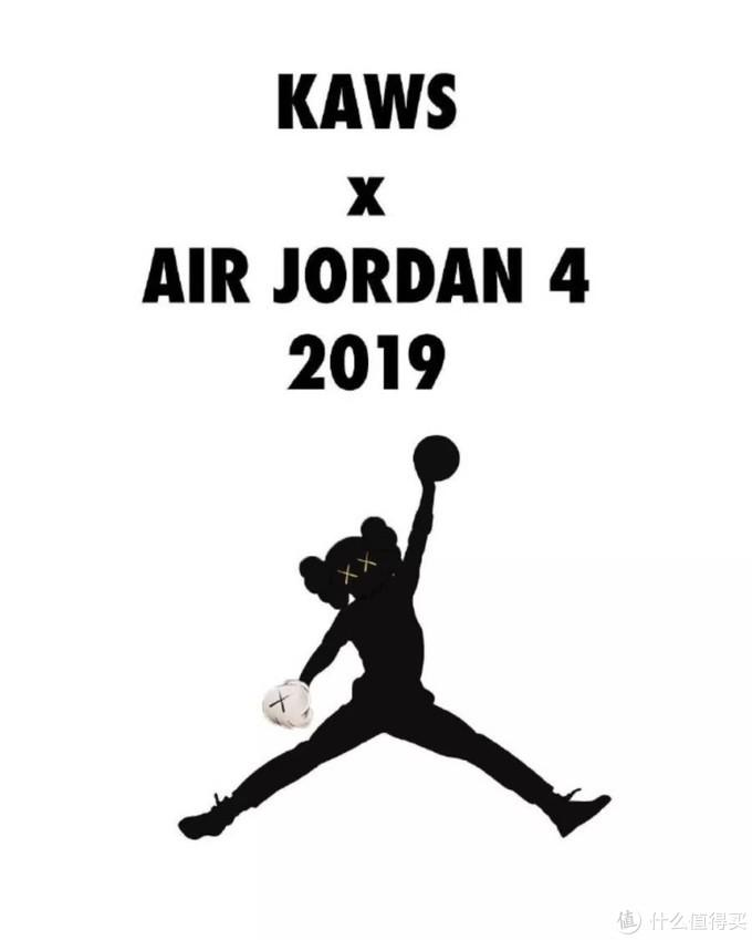 是时候到 AJ4 起飞了?连 KAWS 都对它再次着迷!