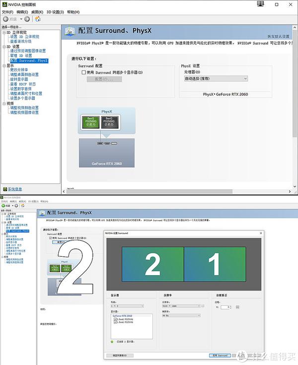 知否知否?双屏的各种玩法!过年终于凑齐两台PD2500Q显示器
