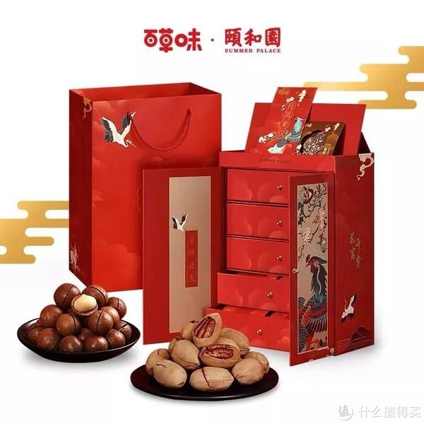 售价:¥258