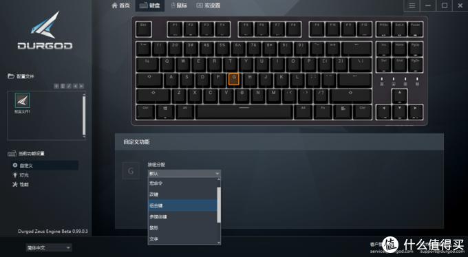 你为何如此风骚——杜伽K320金牛座Nebula机械键盘测评(樱桃红轴)
