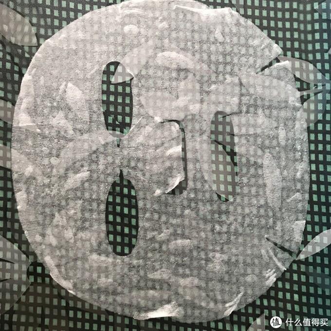 一张面膜引发的五千字众测报(tu)告(cao)