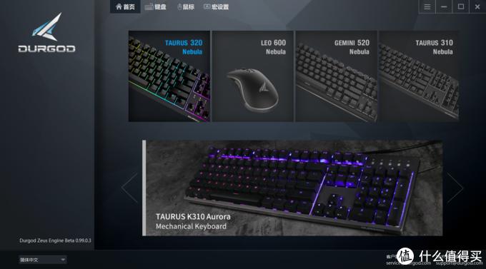 小众精品——杜伽K320机械键盘试用