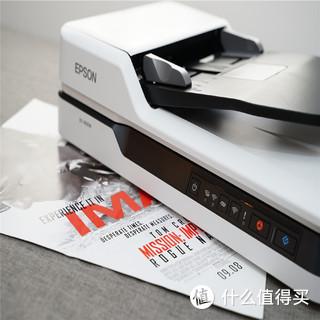 办公好帮手——爱普生 DS-1660W ADF+平板 高速彩色文档扫描仪