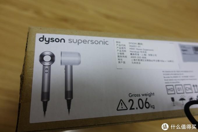 2019心想事成之Dyson Supersonic吹风机