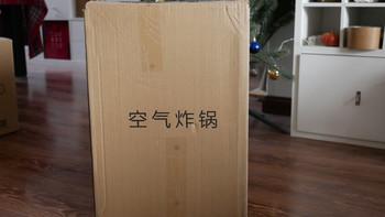 美的HK20Q1-CN空气炸锅外观展示(说明书|加热管|风扇)