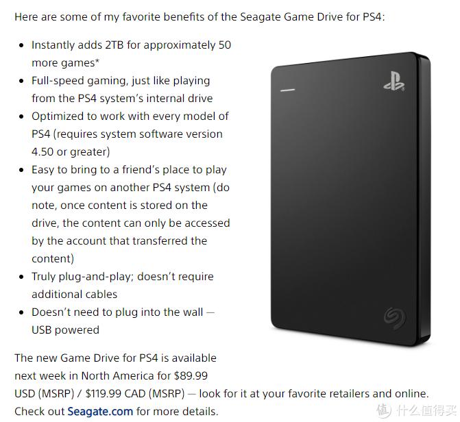 重返游戏:PlayStation&希捷推出新版外置硬盘!