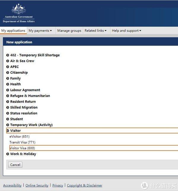 一天出签!2019网申澳大利亚签证最详尽攻略
