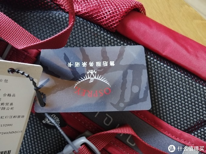 售后服务卡背面就是注册码可以去官网注册获得保修