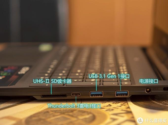 技嘉AERO15轻薄游戏笔记本评测