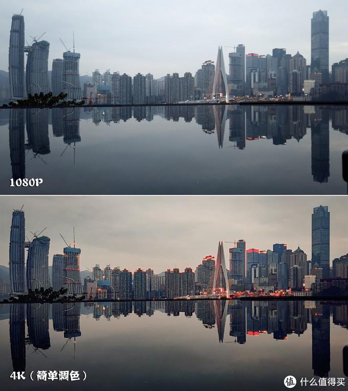 前面说过了延时摄影能保存原片,原片的作用就是能让你二次创作,先批量调好色,再在剪辑软件里能轻松生成4K视频,细节和画质和自动生成的有天壤之别。
