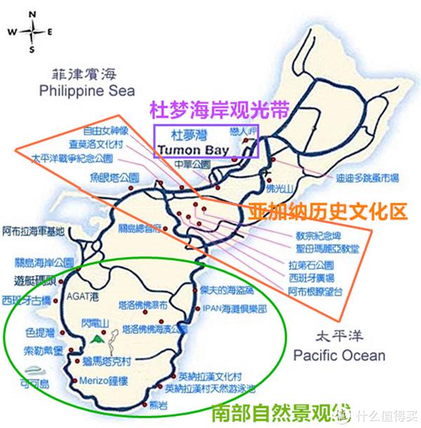 关岛最全攻略指南,解锁美签第一站