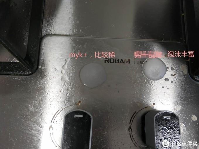 交作业:洣洣myk+ ,温和无毒不伤手的清洁套装众测报告