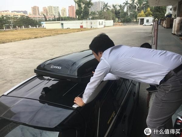 【实拍】车顶行李箱全程安装图解(SUV参考)