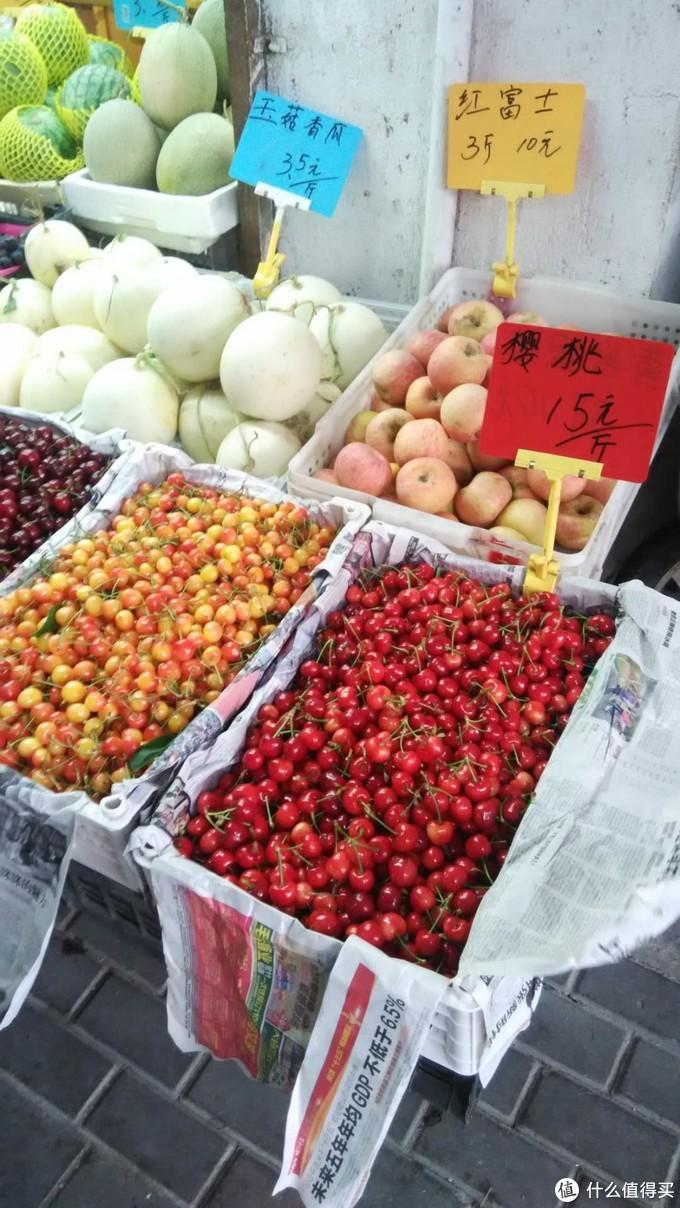好便宜的樱桃,樱桃这个东西,对于广东人来说,是个不便宜的水果