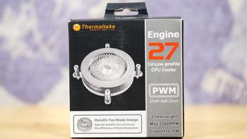 曜越 Tt Engine 27 CPU散热器购买理由(颜值|价格)