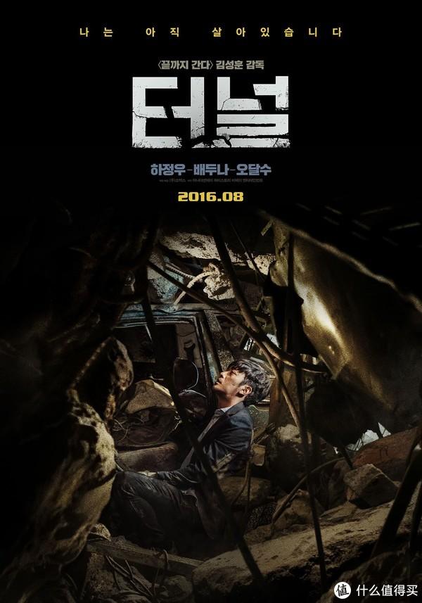 再见2018年,C叔再聊聊2018年看过的韩国电影(中篇2016)