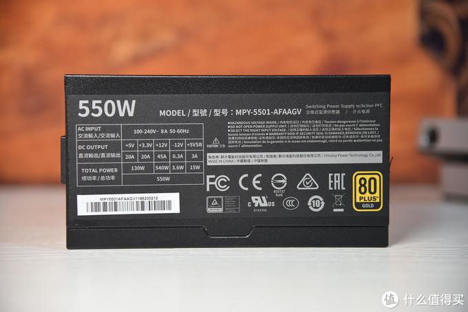 10年质保的底气是什么?当然是质量——酷冷至尊V550 Gold金牌全模组电源开箱简评