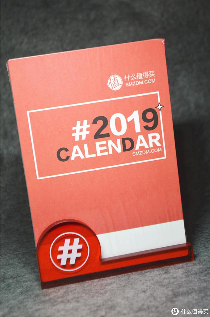 2019,一起值——生活家新年礼包晒单