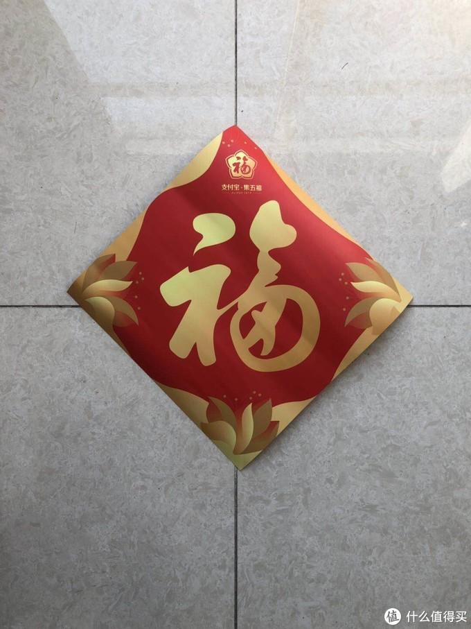 9999.9元支付宝中华五福筷礼盒开箱