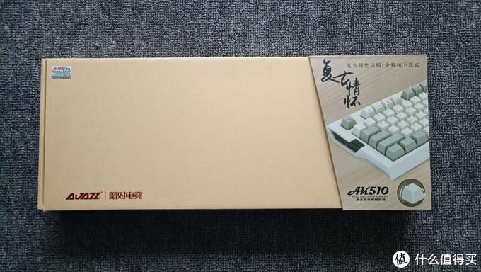 关灯淑女,开灯辣妹:AJAZZ黑爵 AK510 复古球帽机械键盘(青轴)评测