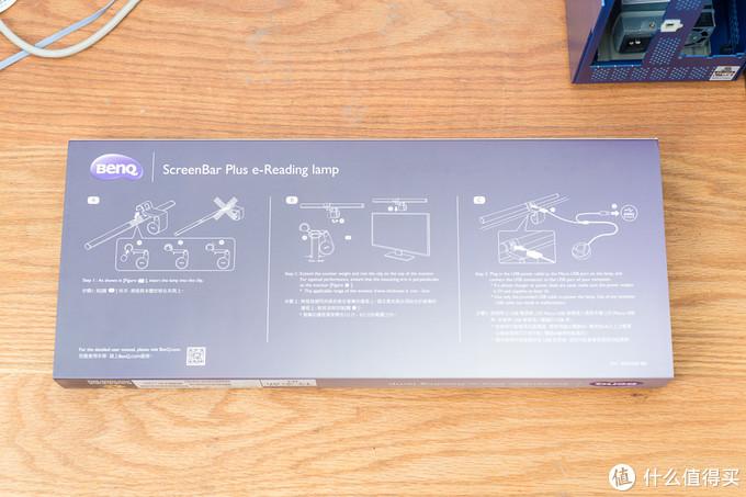 猪年新气象,年终奖桌面装备更新——BenQ 明基 ScreenBar Plus 显示器屏幕挂灯