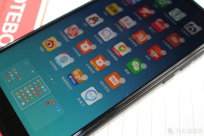小米手机MIUI系统的10个使用小技巧,你get到几个?