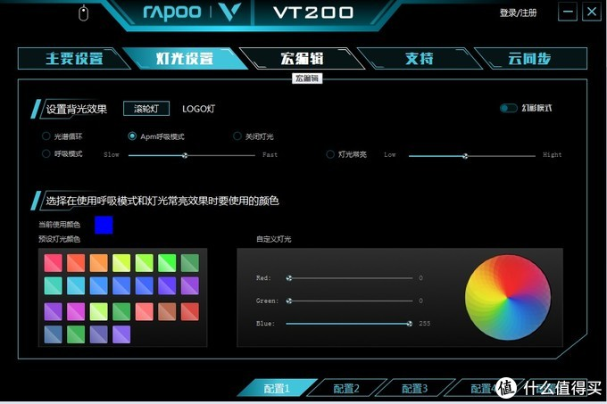 平民舞王-入门游戏王者雷柏VT200测评