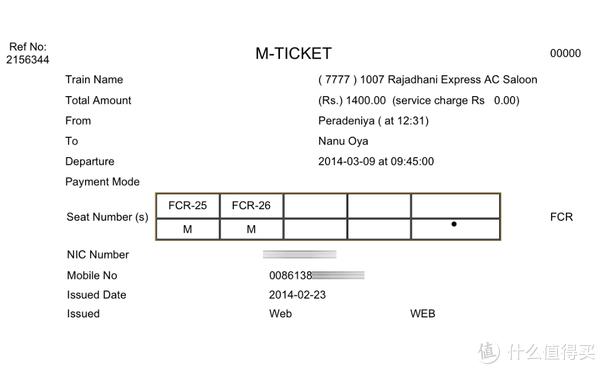 电子票(目前暂时无法订购)