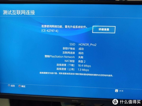 厚版ps4连接荣耀pro2(厚版ps4仅支持2.4g WiFi)