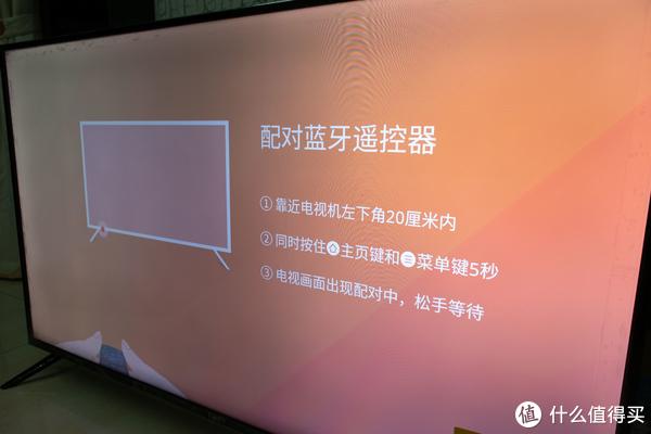 先试试电视屏幕有没有问题在挂墙