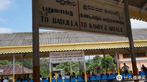 Peradeniya火车站