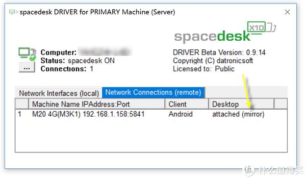 服务器端的状态显示