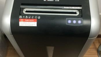 金典 GD-9618碎纸机使用总结(包装|功能)