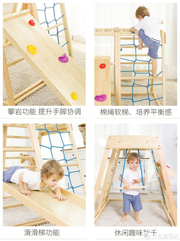 拯救娃的冬季大运动—家用攀爬架