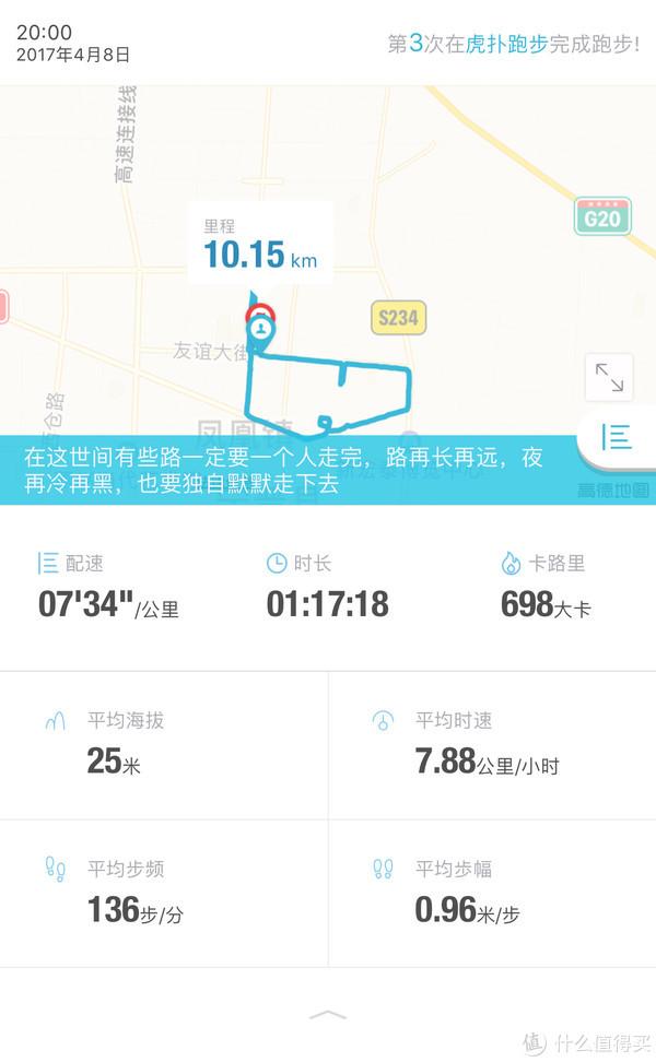 第三次就10公里了
