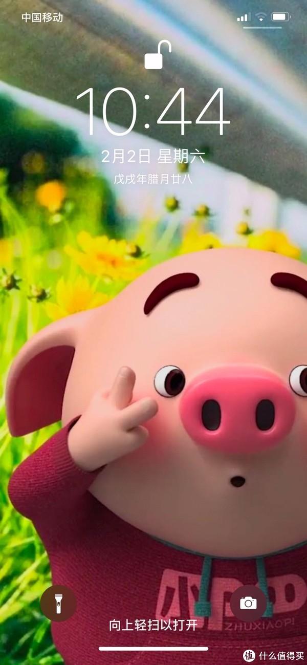 """猪年来临,让您的爱机变身""""掌上明猪""""!"""