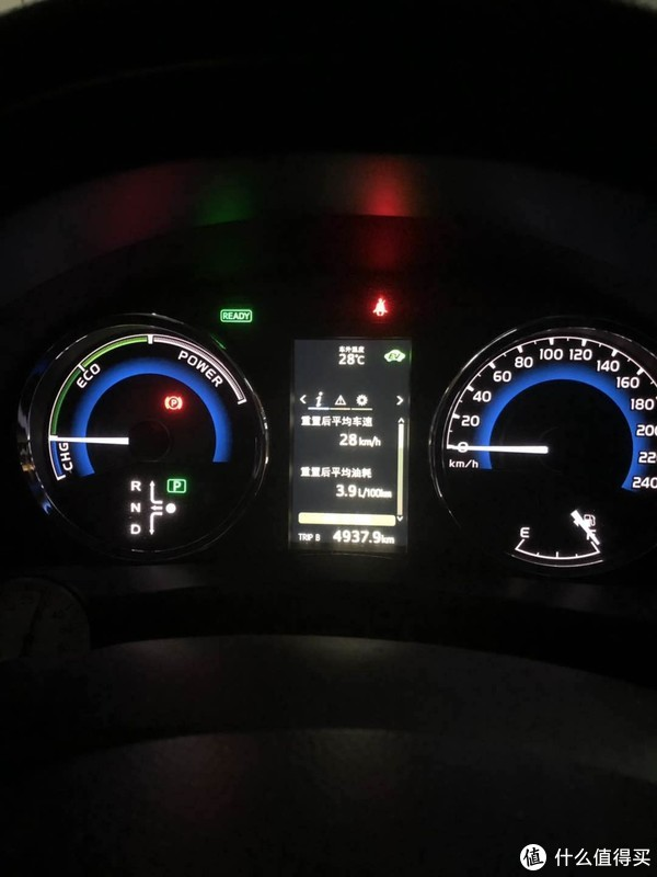 提车后的平均车速,表显油耗(换机油后重置,约5000公里)