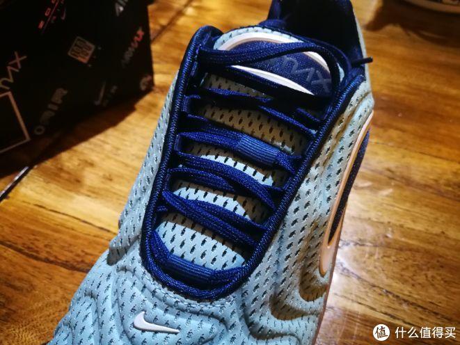 鞋舌算宽的