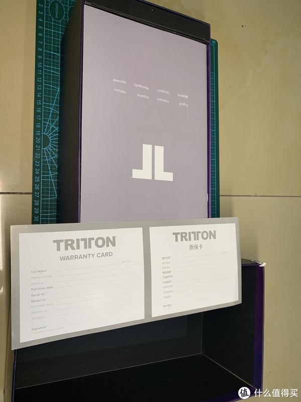正义不需要质保—Tritton HALO电容麦开箱体验