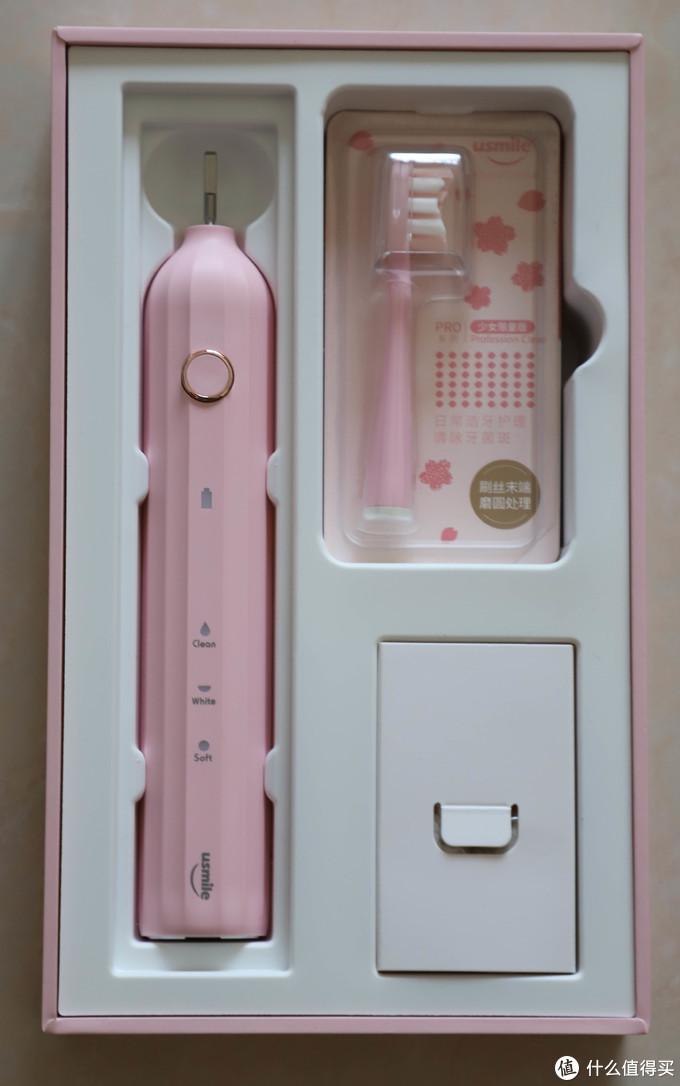 《知否》剧粉福利—这款少女心爆棚的限量版电动牙刷你值得拥有!