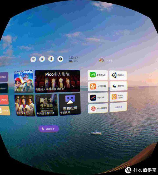 技术进步震撼到你了么?——PICO G2小怪兽VR一体机轻度测评