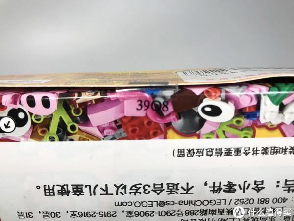 LEGO 乐高 拼拼乐 篇208: 可爱的粉红猪 40186 乐高猪年春节礼