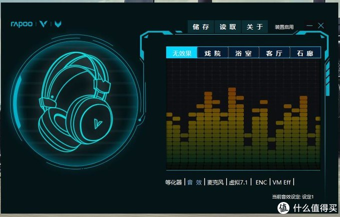 体验雷柏VH510RGB游戏耳机