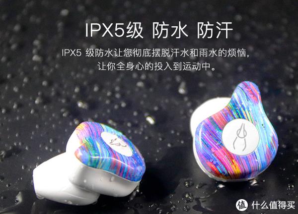 Sabbat X12 PRO LERO/莱诺 开箱之猪年第一篇真蓝牙耳机