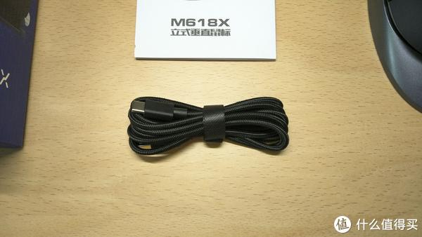 能左右摇摆,让手部酸胀远离你——多彩M618X无线垂直鼠标