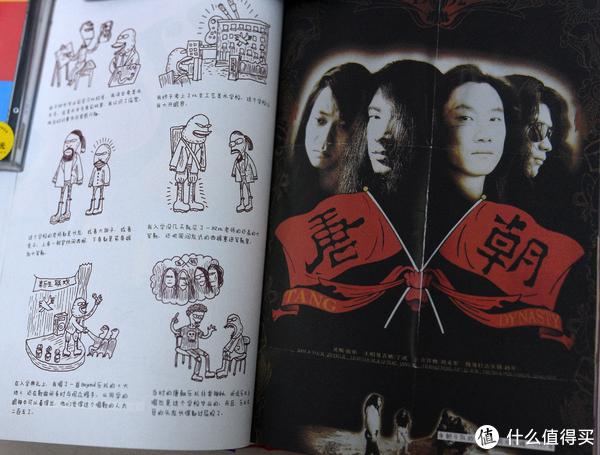 唐朝!唐朝!堪称中国摇滚巅峰的一张专辑,至今我去KTV仍喜欢与死党一起嚎上一曲《梦回唐朝》