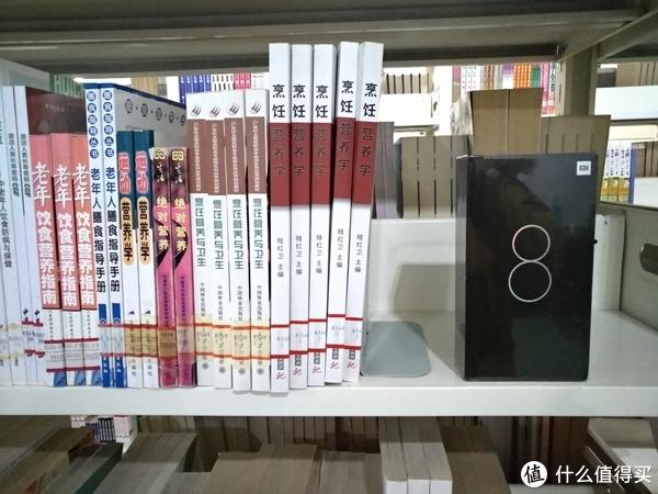 图书馆猿の2000元级别王者:小米8简单晒