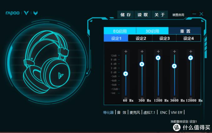 入门级游戏耳机新宠——雷柏VH510