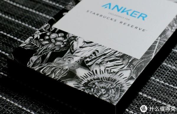 为品质代言—Anker X 星巴克臻选上海烘焙工坊联名款体验